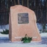 Памятник В.М. Чванову
